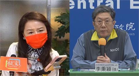 快新聞/國台辦稱「願提供中國疫苗」 李秉穎:不能把民眾安全當玩笑