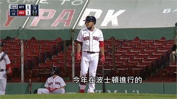 林子偉替補選到保送紅襪延長賽5:6不敵洋基