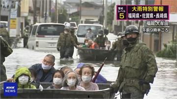 日九州暴雨洪災 已釀49死11失蹤