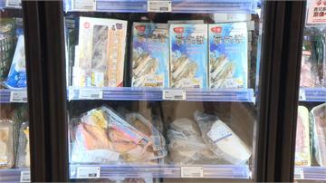 超市推急凍鮮物!年賣6600噸海鮮產值破31億