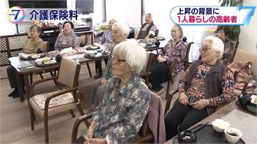 最長壽!日本女性平均壽命87歲 男性81歲