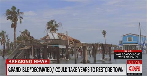 颶風走後第三天紐奧良百萬停電 濱海鎮重建需五年