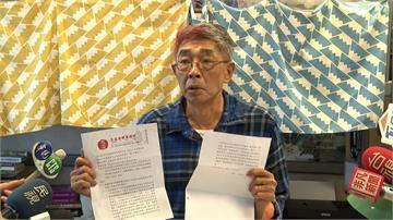警方逮3嫌稱不滿募款行為 林榮基憂中國黑手伸進台灣