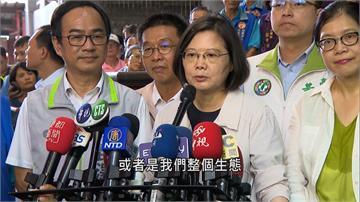 路透揭中國染紅5台媒 蔡英文:報導證實非空穴來風