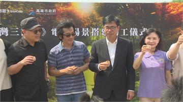 「嚴格執行強化豬肉產地標示」 陳其邁談美豬堅持配合中央步調