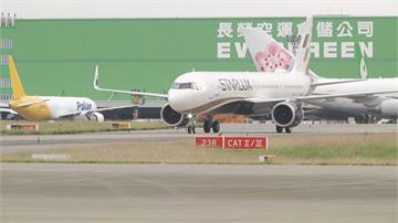 今年全球僅四家航空獲利!華航、長榮「斜槓」生財包辦兩名