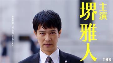 台灣國旗大喇喇出現在《半澤直樹2》!網笑:恐被中國禁播