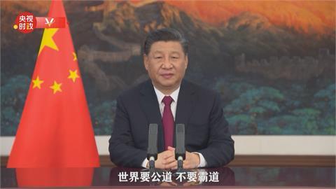 說一套做一套? 習近平:中國永不稱霸擴張
