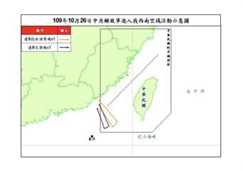 快新聞/共機運8反潛機、運8技術偵察機進入我西南空域 遭空軍廣播驅離