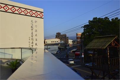 新竹縣府4500萬打造原民小白宮 力推在地文化教育及產業