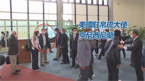 快新聞/與帛琉總統隨行「斷交後美大使首訪台」 學者:美不忌諱正式官方接觸