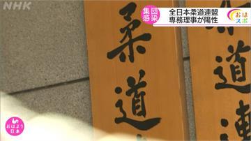 東奧延期後頻現確診!日本體壇柔道、相撲接連爆群聚感染