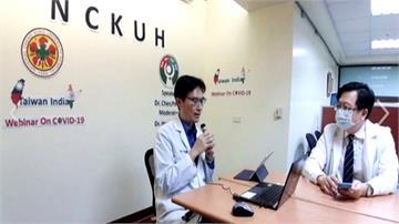 「Taiwan can help」視訊也通!成大醫與印度醫師遠距交流