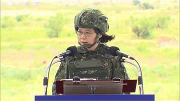 漢光演習第四天!5地同步反登陸作戰 總統蔡英文親自坐鎮