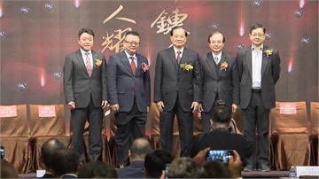 台媒「大師鏈」被指中資介入 基進黨批「中共內容農場」