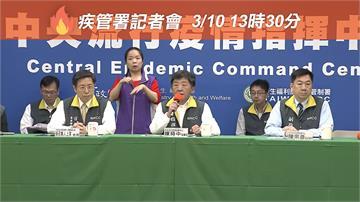 LIVE/第二波包機今晚返台 指揮中心召開記者會