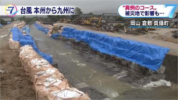 「雲雀」二次登陸日本福岡 行經路線暴雨釀災