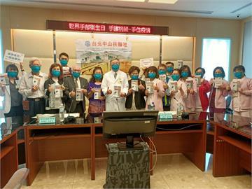 愛心團體企業挺醫護! 捐贈北榮桃園分院1萬個N95口罩協助抗疫