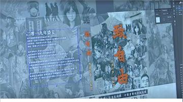 港區國安法頒布引寒蟬效應 反送中書籍被迫自我審查