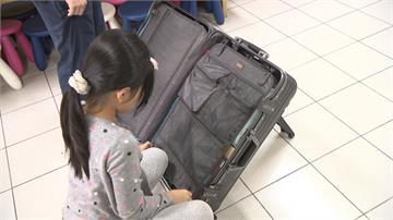 小學生大發明 「可傾斜行李箱」奪金牌
