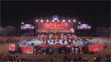精彩演出傳承文化 原住民族聯合豐年節落幕