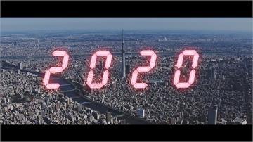東京奧運倒數2年!媒體探訪場館進度