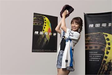 桃猿啦啦隊女神Yuri擔任桃影棒球小天使    近距離與影迷互動