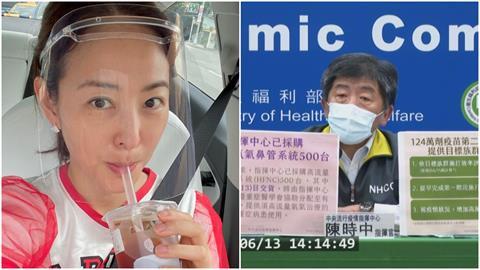 賈永婕送HFNC陳時中也喊「有買」網轟慢半拍 真相中央比她早7天