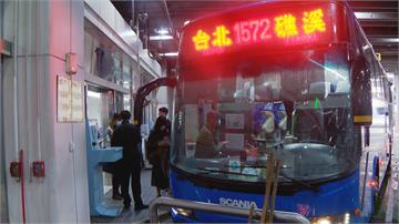 台鐵瑞芳猴硐中斷 國道客運加開班次疏運