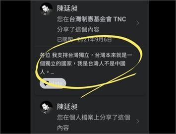 快新聞/「我是台灣人不是中國人」遭臉書禁言 486先生痛斥:文革蔓延到台灣