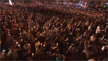 六四30週年/維園舉辦燭光晚會 參與民眾坐滿6個足球場