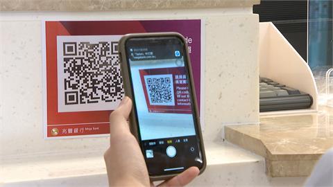 憂公用筆傳播風險 銀行率先啟動數位實聯制