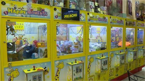 快新聞/基隆16日起娛樂漁船、非自用遊艇暫停營業 夾娃娃機店停業到6/8