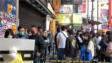 唐吉訶德人潮爆!陳時中喊話慢點去 北市府:店內只能容留250人