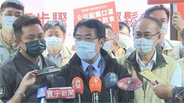 快新聞/台南跨年活動採「5大防疫措施」 黃偉哲:違者從嚴開罰