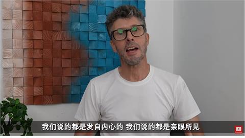 捍衛中國 網路洋軍團稱西方指控都是陰謀