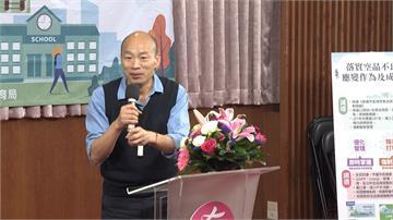環保局強迫企業「不樂之捐」 韓國瑜:不可能
