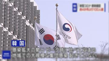 快新聞/南韓單日增58例確診 本土12例集中在首爾跟京畿道