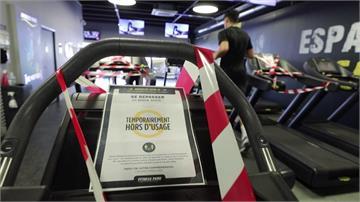 法國健身房准許開門 會員甘願遵守「1.5公尺社交距離」