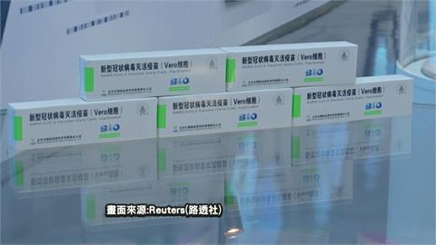 中國首次!國藥集團疫苗 獲WHO批准緊急使用