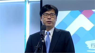 陳其邁6/17請辭拚高雄市長補選!副閣揆與蘇貞昌有共識