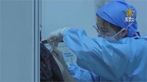接種後才能請假?拒接種不得享優惠?中國祭強硬手段逼迫人民接種