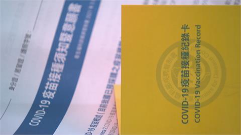 快新聞/嘉義市83歲婦打疫苗隔天不適 OHCA送醫不治採檢PCR陰性