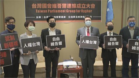 林昶佐成立「維吾爾連線」 串聯他國共同挺人權