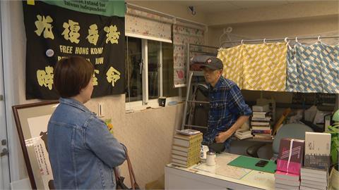銅鑼灣書店創辦人遭潑漆 一審判3至4個月