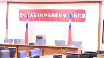 藍委疑違規租用立院場地給台北市黨部開會 綠委痛批公器私用