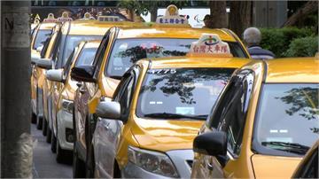 快新聞/「司機可以拒載!」 陳時中宣布:民眾搭乘計程車一律配戴口罩