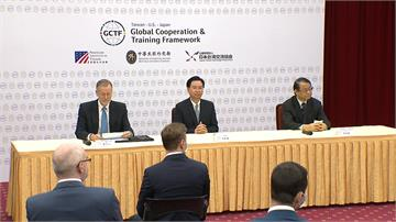 GCTF 5週年 台美日發表聯合聲明