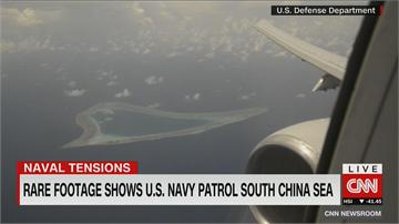 美國空軍巡南海 罕見畫面公開