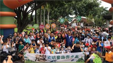 台中觀旅局辦登山活動 邀民眾遊大坑步道